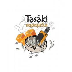 Tasaki Καραμέλα Mix and Vape 60ml