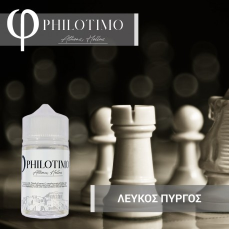 Philotimo Liquids Λευκός Πύργος 30ml (60ml)