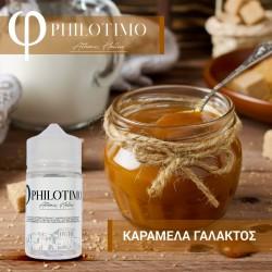 PHILOTIMO LIQUIDS Καραμέλα Γάλακτος 30ML (60ML)