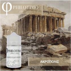 PHILOTIMO LIQUIDS ACROPOLIS 30ML (60ML)