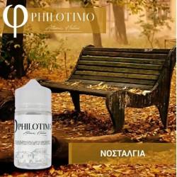 PHILOTIMO LIQUIDS ΝΟΣΤΑΛΓΙΑ 30ML (60ML)